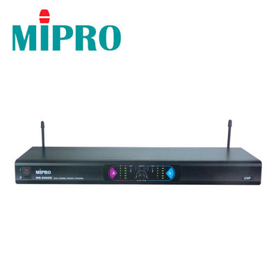 MIPRO 嘉強 MR-9000III UHF雙頻道自動選訊/無線麥克風