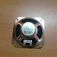 尚捷電玩  喇叭 單顆35元 8歐姆5w   微動開關 材料 錢盤 連接器   電動玩具  修理機檯