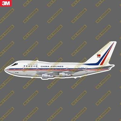 中華航空 747SP 復古塗裝 擬真民航機3M貼紙 防水防曬 尺寸165mm