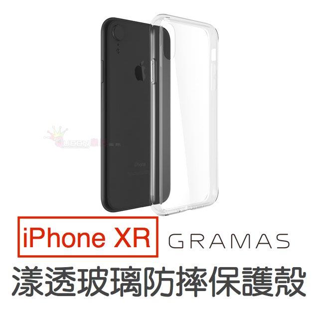 Gramas for iPhone XR 漾透玻璃透明防摔殼