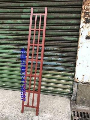 (含稅價)緯軒(底價500不含稅)工作架(鷹架)標準型 單售1尺鐵踏板(紅色)*1 鷹架配件