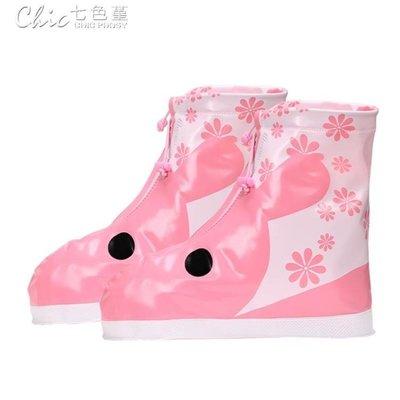 防水鞋套 下雨天雨鞋套兒童小學生加厚耐磨防滑男女童小孩寶寶防雨