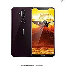洪順達電訊設備旗艦店Nokia 7.1 Plus (Nokia X7) (6+64GB)