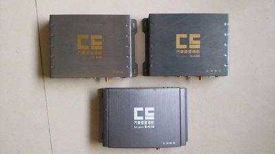 CE的GPS