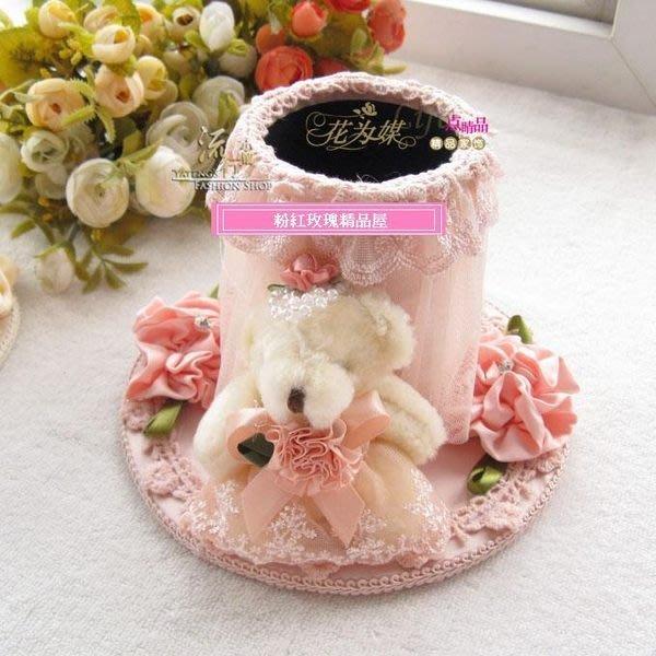 粉紅玫瑰精品屋~創意時尚可愛布藝泰迪小熊筆筒/收納筒~現貨