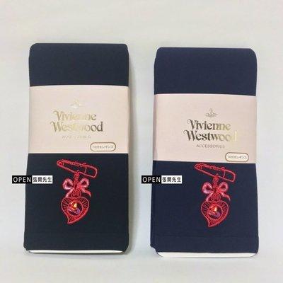 【張開先生】Vivienne Westwood 刺繡愛心土星別針 10分丈內搭褲