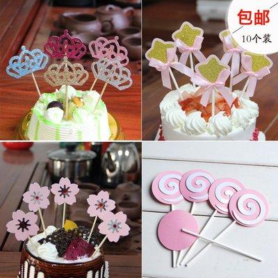 聚吉小屋 #生日蛋糕裝飾小清新棒棒糖插...