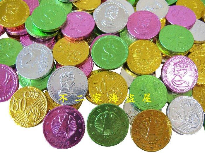 不二家海盜屋】超取滿799元免運費-小彩幣巧克力-300g120元-金幣巧克力-婚宴.結婚喜糖.婚禮小物.糖果盒A3