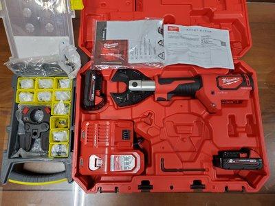 【泵浦五金】米沃奇 M18HCC 鋰電油壓纜線剪 破壞剪 油壓剪 可升級 壓接鉗 大全配