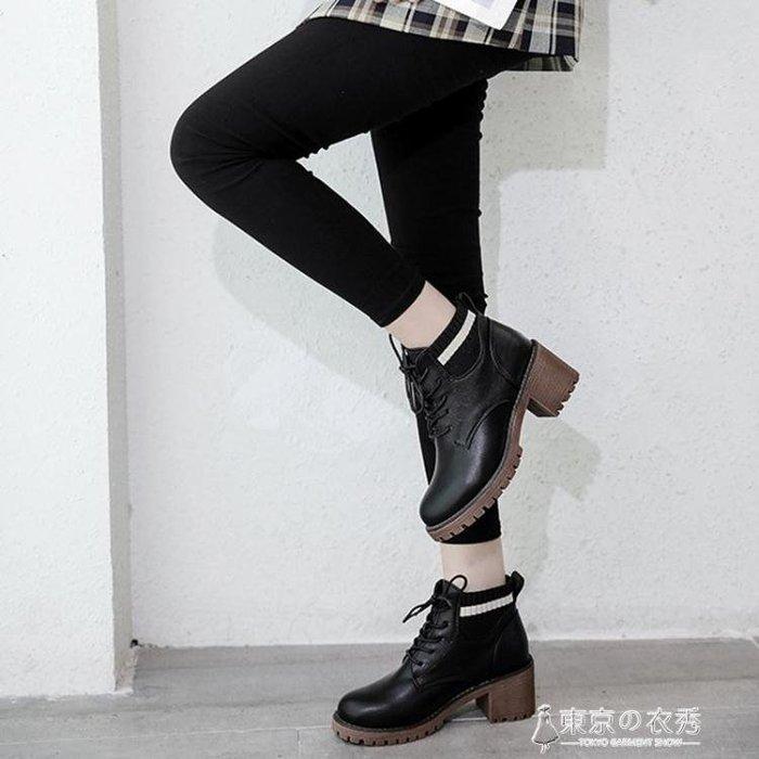 短靴高跟鞋女 馬丁靴女英倫風秋冬季新款百搭高跟鞋女秋款厚底粗跟學生短靴--樂購一丁