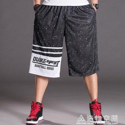 夏季薄款籃球褲 加肥加大碼寬鬆運動褲 男士中褲透氣短褲 七分褲