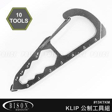 【angel 精品館 】BISON Kool Tool Klip 公制工具組 13KTKM