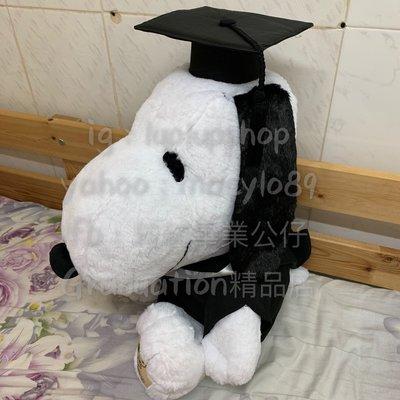 日本正版有牌 Snoopy 史路比 可愛 畢業公仔 禮物 可轉色 可繡名 Peanut