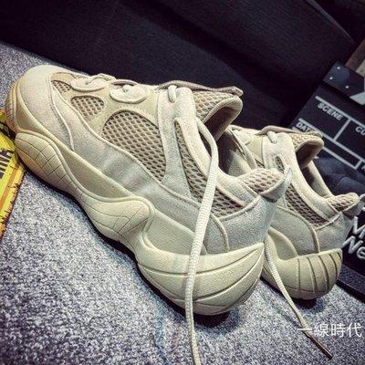 ins超火的老爹男鞋靴運動潮鞋靴休閒百搭韓版冬季棉鞋靴椰子500莆田鞋靴子