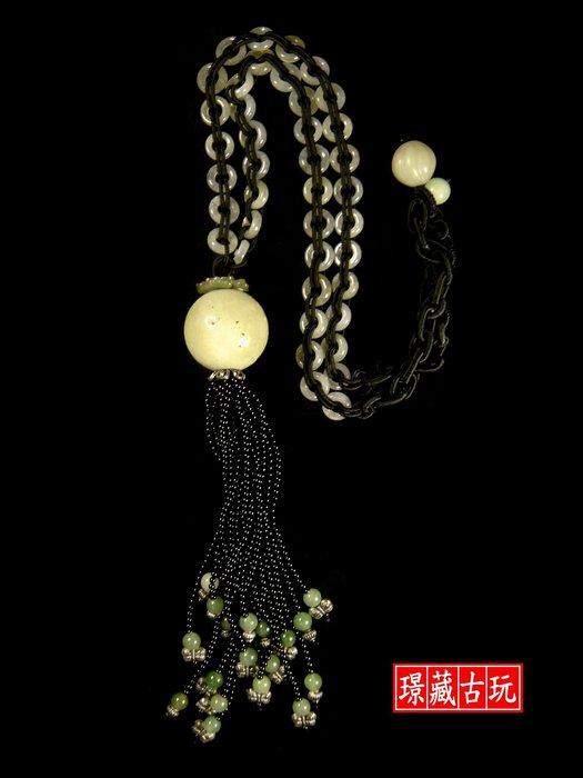 ﹣﹦≡ 璟藏古玩 明清件-和闐白玉老頂珠+中國風編織項飾∥(直購價,不設底價,只給第一標)∥≡﹦﹣