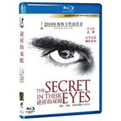 【藍光電影】謎一樣的雙眼 (2009) El secreto de sus ojos 謎一樣的眼睛 69-008