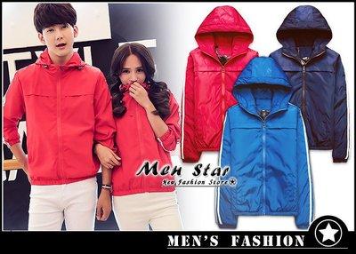 【Men Star】免運費 韓版亮色防撥水外套 紅色運動外套 男 女 媲美 bobson 極度乾燥 esprit ck
