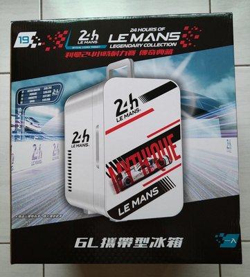 利曼傳奇 6L攜帶型冰箱