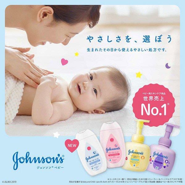 【JPGO】日本進口 嬌生 嬰兒潤膚保濕乳液 300ml~無香料#061 / 微香性 #078