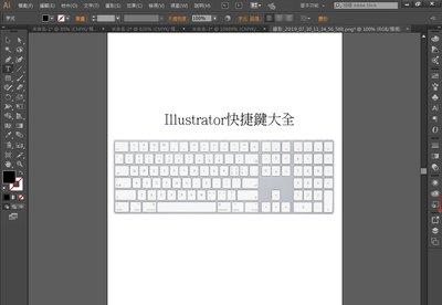 Illustrator快捷键大全
