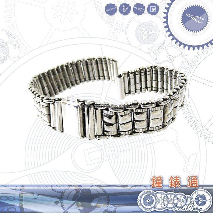 【鐘錶通】金屬錶帶 板折帶 B1012S 12mm