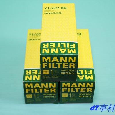 dT車材 高雄可面交 ~~賓士 M.BENZ C203 CLK200 97~00年~機油濾清器 機油芯~德國MANN