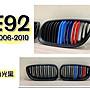》傑暘國際車身部品《全新 BMW E92 06 07 0...