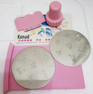 【lah】Konad 指甲轉印工具組(二手)