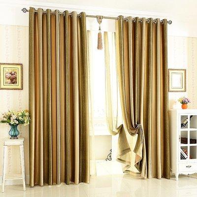 熱賣成品窗簾客廳臥室遮光布雙面印花豎條...