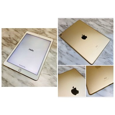 二手機 Apple平板 ipad Pro (9.7吋 wifi 32GB 功能強大)