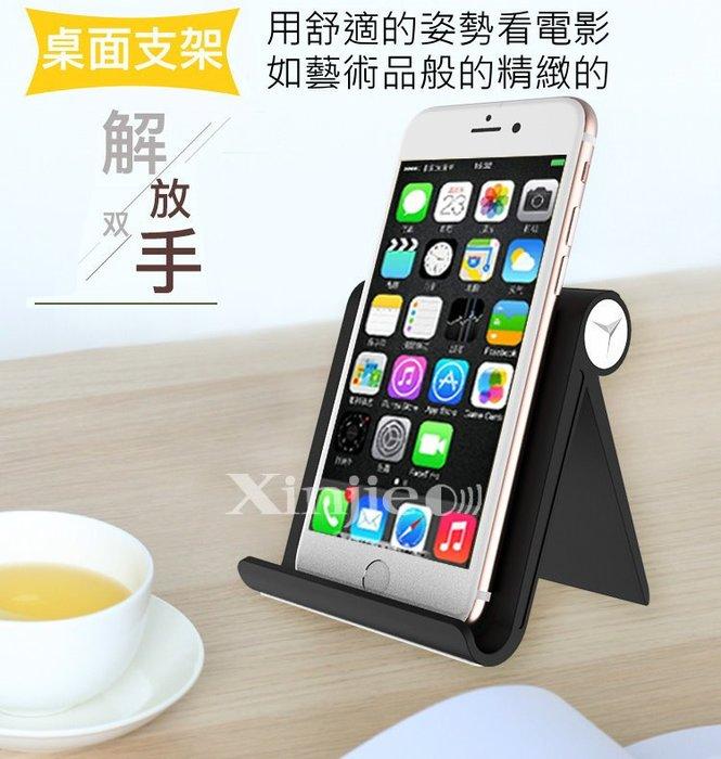宇捷【i22】手機支架 平板支架 可摺疊收納 手機平板通用 懶人架 托架底座 懶人夾 手機架