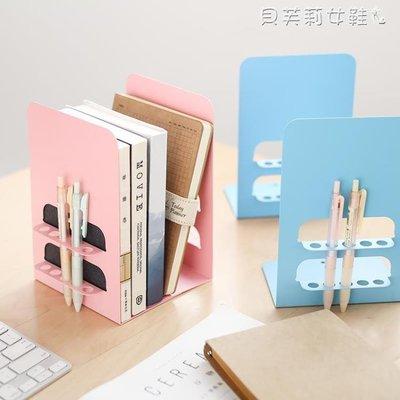 書架簡易桌上辦公桌面2片裝書立插筆式L型書立架