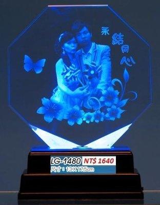 水晶精緻內雕:彌月、生活紀念、結婚照、週年慶、尾牙表揚,各式表揚活動