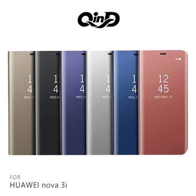 QinD HUAWEI nova 3i 透視皮套 鏡面電鍍殼 新北市