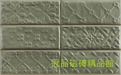 ◎冠品磁磚精品館◎西班牙精品  手感亮釉壁磚(共六款) -25X40 CM