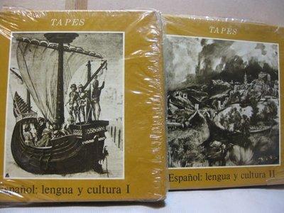 《7吋美版盤帶Reel Tape》售兩盤-西班牙語學習課(Espanol: Lengua y Cultura I & II)*起標價即結標價