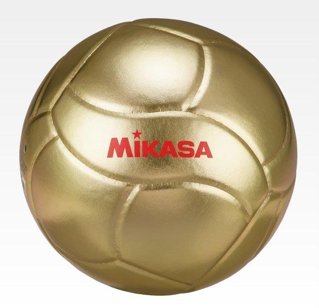 【綠色大地】MIKASA 紀念排球 5號 金色簽名球 ANGO CONTI Vega MOLTEN Spalding