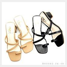MIT台灣製 韓國韓版 高質感 交叉 雙帶 細帶 一字 極簡 皮質皮革 套趾 繞指 綁帶 繫帶 線條 羅馬涼鞋 沙灘鞋