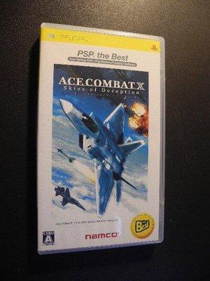 ACE COMBAT X Skies of Deception 空戰奇兵 X 詭計之空 │PSP│編號:G3