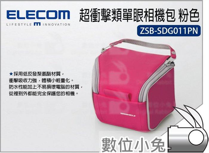 數位小兔【ELECOM 超衝擊類單眼相機包 ZSB-SDG011PN 粉色】類單眼 防水加工 側背包 相機包 攝影