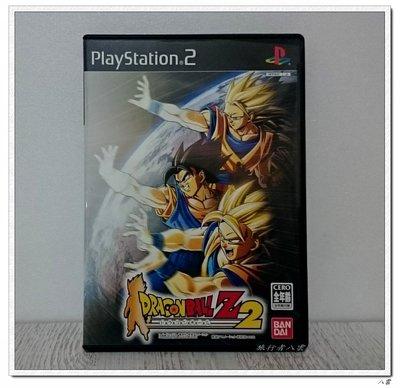 [瘋狂二手] Sony PlayStation2 PS2 七龍珠Z2 ドラゴンボールZ2 中古 日版 保存良好 免運