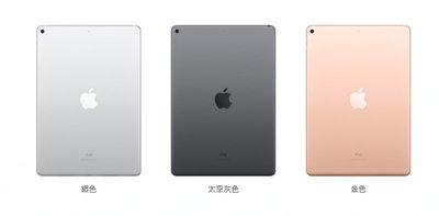 全新 Apple iPad Air (Wi-Fi, 64GB) 採用 A12 仿生處理器 公司貨