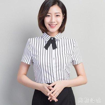 ZIHOPE 襯衫 夏季新款雪紡襯衫韓范修身打底上衣服職業OL商務白襯衣ZI812
