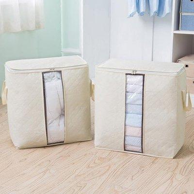 收納袋棉被衣物整理袋行李袋搬家衣服打包袋防潮大號裝被子的袋子