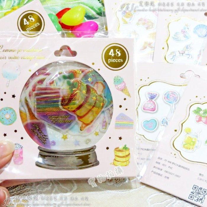 水晶燈泡PVC燙金貼紙 日記 筆記本裝飾 禮品贈品(48枚)-艾發現