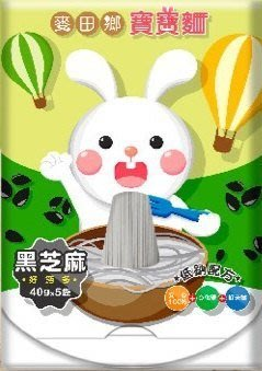【魔法世界】麥田香寶寶麵(黑芝麻口味)(40g*5袋)