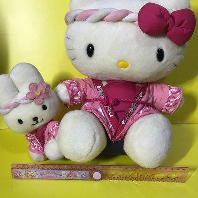 """[超絕版罕有」~2001年東京限定版Hello Kitty 玉(Kitty同佢嘅朋友仔""""頭部及手仔""""都可轉動)"""