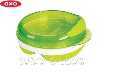 《現貨》美國OXO Divided Feeding Dish 分層餐盤-綠色