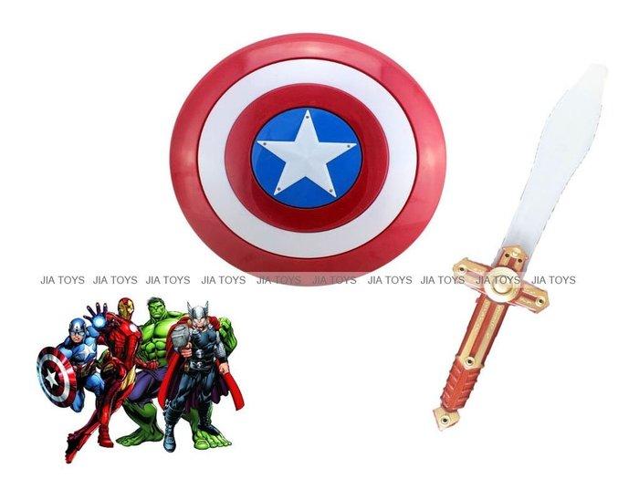 佳佳玩具 ----- 復仇者聯盟 Marvel英雄 美國隊長 音樂 燈光 盾牌 光劍 套裝組【CF122101】