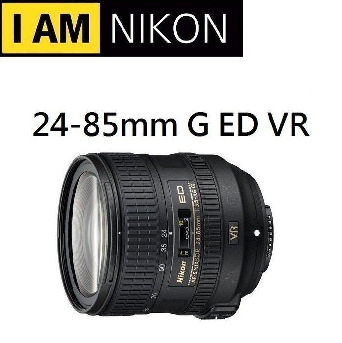 ((名揚數位)) NIKON AF-S 24-85mm F3.5-4.5 G ED VR 公司貨 一年保固~